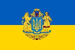 Flag of Ucrania