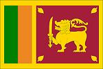 Bandera Srilanka